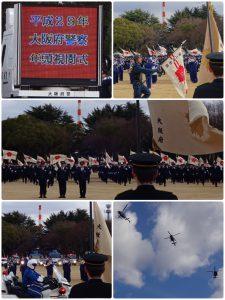 290105大阪府警「年頭視閲式」